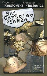 Już po śmierci Kieślowskiego ukazały się nowele filmowe niezrealizowanego tryptyku. Kieślowski był współautorem tylko pierwszej z nich.