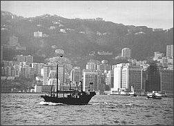 Na maleńkim skrawku lądu mieściła się potężna metropolia finansowa i przemysłowa