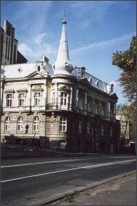 Rezydencja neobarokowa (1895) przy ul. 3 Maja 13