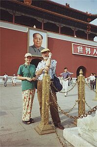 D. Czubala w Chinach