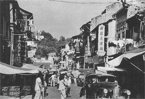 Jedna z ulic Singapuru, lata 50-te      Fot.: L. Wolanowski