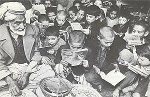 Szkoła koraniczna w Kabulu