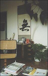 W lozańskim domu pisarki  Foto: T. Kowalska