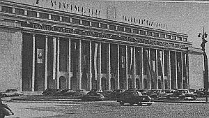 W tym gmachu mieściło się ówczesne ministerstwo Spraw Zagranicznych Rumunii
