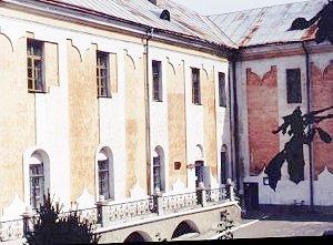 Krzemieniec – dziedziniec historycznego gmachu Liceum Wołyńskiego
