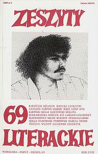 Numer poświęcony pamięci Krzysztofa Junga (1955-1998) - grafika, przyjaciela i współpracownika ''Zeszytów Literackich''