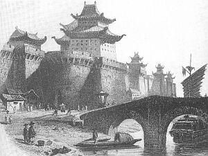 Pekin, Wrota Zachodnie