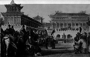 Cesarz Tao – kuang uzyskał z niebios mandat na dbałość nad pomyślnością Państwa Środka. W Mieście Zakazanym przyjmuje cywilnych i wojskowych mandarynów wysokiego stopnia