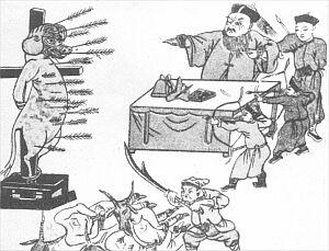Antychrześcijańska ulotka Bokserów. Przedstawienie chrześcijanina jako wieprzka a ludzi Zachodu jako kozy należało do tradycji i opierało się na grze słów w języku chińskim