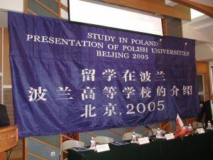 Prezentacje oferty edukacyjnej uniwersytetów uczestniczących w projekcie 'Study in Poland' podczas wizyty w Foreign Language Teaching University w Pekinie
