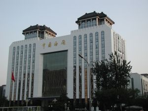 Jeden z najnowszych okazów architektonicznych Pekinu, zadziwiających turystów swoja oryginalnością