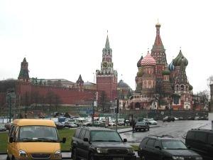 Katedra Bazyla Błogosławionego oraz mury kremlowskie - widok z Hotelu Rosija