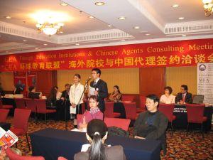 Spotkanie agentów rekrutujących studentów oraz przedstawicieli uniwersytetów organizowane przez Chinese Global Education Alliance w hotelu Traders w Pekinie