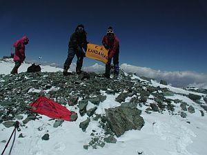Wyprawa odbyła się pod patronatem Studenckiego Koła Przewodników Beskidzkich w Katowicach oraz Klubu Skialpinistycznego KANDAHAR. Szczyt zdobyło w sumie siedem osób z całej wyprawy