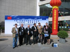 Przedstawiciele polskich szkół wyższych na sympozjum Asia - Link Symposium, EU - China Cooperation in Higher Education