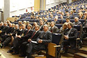 Inauguracja nowego rok akademickiego odbyła się 30 września 2008 r. w Międzywydziałowej Auli przy Wydziale Nauk o Ziemi UŚ w Sosnowcu