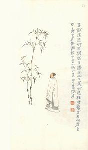 Ilustracja z albumu prac Qi Baishi (1864 - 1957)